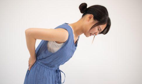 前かがみでの腰痛